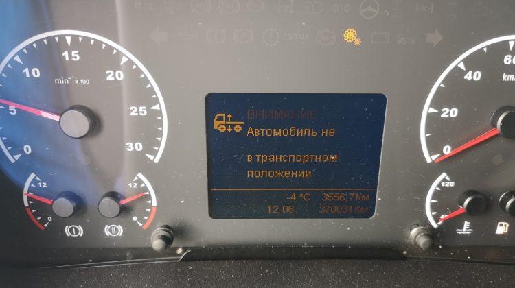 Камаз 5490 Т5